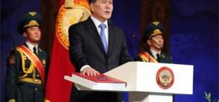 Киргизия надеется на преференции при вступлении в Таможенный союз