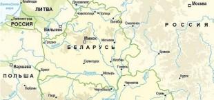 Гражданка Таджикистана пыталась нелегально перейти белорусскую границу