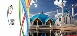 Таджикские спортсмены поехали в Казань за медалями