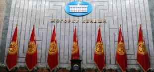 Таджикские мигранты в Кыргызстане