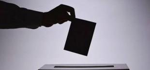 ЦИК образовал окружкомы для выборов новых сенаторов Таджикистана