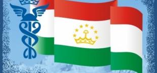 ТПП Таджикистана запускает электронную торговую площадку