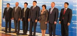 Девятое заседание Совета Межбанковского объединения в рамках ШОС