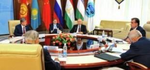 Бишкекская Декларация глав государств ШОС