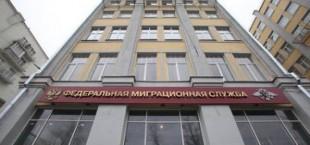 ФМС РФ может создать новый сценарий привлечения иностранных рабочих