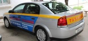 Третья автошкола компании «Авто Сантал» открылась в Худжанде