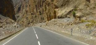 Правительство Таджикистана определит сроки открытия автотранспортного тоннеля Чормагзак