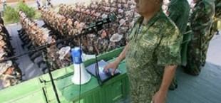 В Таджикистане началась подготовка к инаугурации новоизбранного президента