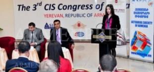 В столице Армении проходит третий Конгресс актуариев стран СНГ