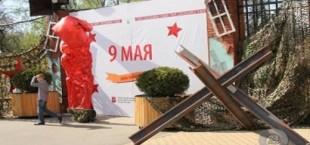 К 70-летию Победы историки СНГ напишут новый учебник