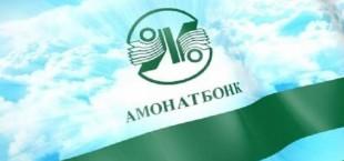 Amonatbonk