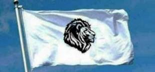 Belye znamena flag terroristicheskaya gruppirovka