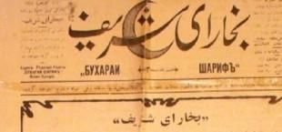 Buhoroi Sharif pervyi nomer 005