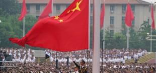 China 038