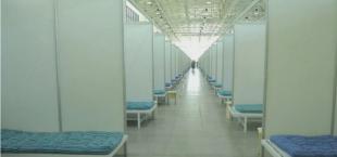 Covid centers Uzbekistan