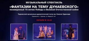 Detskij muzykalnyj teatr yunogo aktera