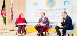 England Afghanistan forum 012