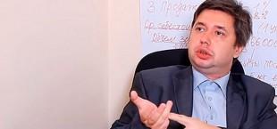 Exspert Dmitriy Golubovskiy