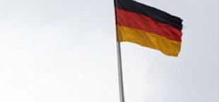 Germany flag 004