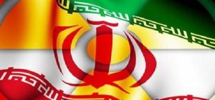 Iran yadernaya programma 003