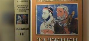 Kniga Tajiki