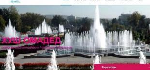 Komitet turzma sajt