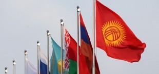 Kyrgyzstan eaes