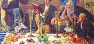Navruz zoroastrizm