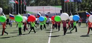 Polevaya olimpiada
