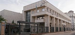 Posolstvo Respubliki Uzbekistan v Rossiyskoy Federatsii