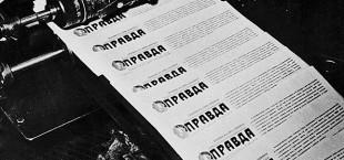 Pravda newspaper 003