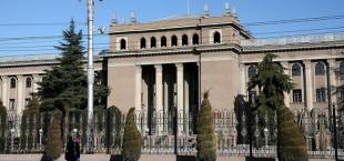 Prezidentskiy dvorec