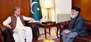 Shah Mahmood Qureshi and Gulbuddin Hekmatyar