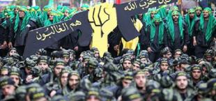 Siriya armiya IG
