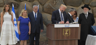 Trump priznanie Jerusalem capital of Israel