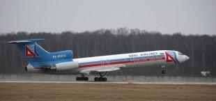 Uralskie avialinii samolet 003