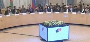 afghan konferenciya