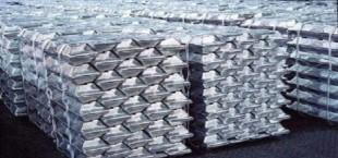 aluminium 1230