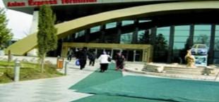 «Аsian express terminal»: почему вы не подумали о пассажирах?