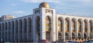 biwkek