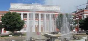 Парламент окончательно отверг предложенный политическими силами проект