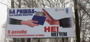13 000 $ - цена должности на таможне Таджикистана