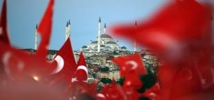 chp v turcii prekrashen