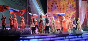 dni kultury rossii v tajikistane