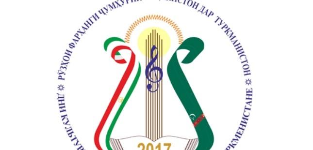 dni kultury turkmennii