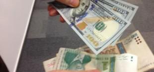dollar somon i prodaja