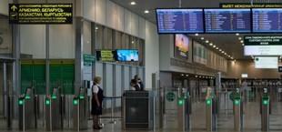domododevo airport 01