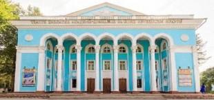 drama theatre a lohuti tajikistan