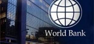 Всемирный банк поможет Таджикистану внедрить систему электронных закупок