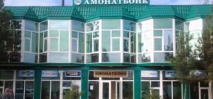 filial amotbonk